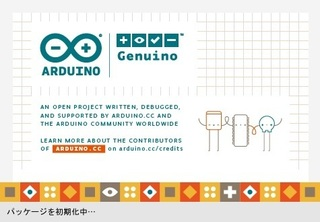 Arduino_IDE_00.jpg