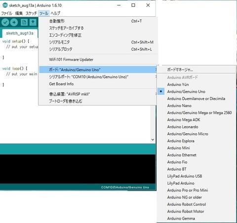 Arduino_IDE_02.jpg