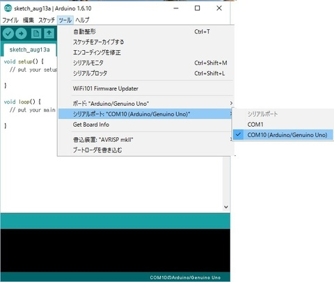 Arduino_IDE_03.jpg
