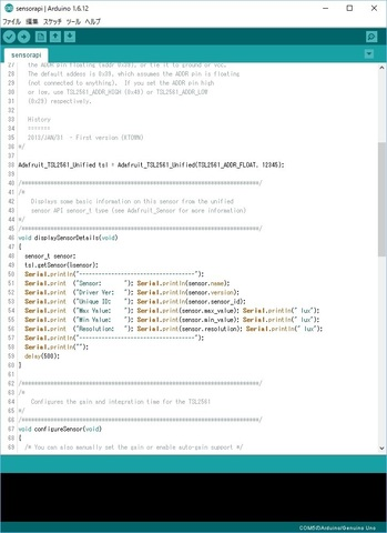 sample_TSL2561.jpg